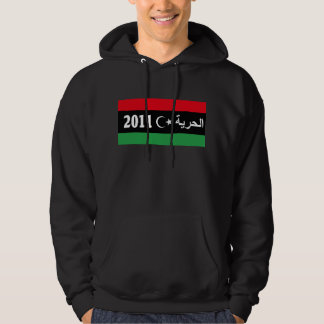 Libya shirt - ليبيا الحرية