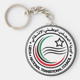 libya transitional council seal keychains