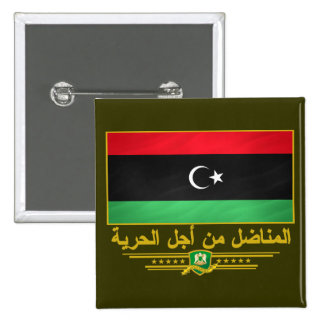 Libyan Freedom Fighter 2 Inch Square Button