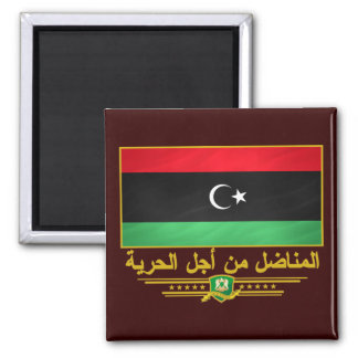 Libyan Freedom Fighter Magnet