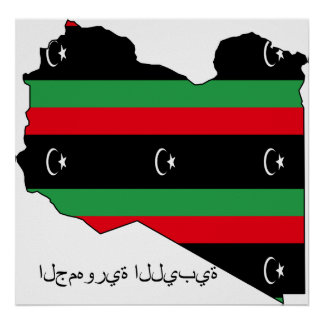 Libyan Republic (flag on map) Poster