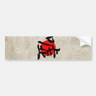Lie - Uso Bumper Sticker