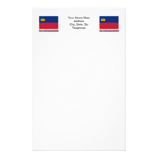 Liechtenstein Flag with name in Russian Stationery
