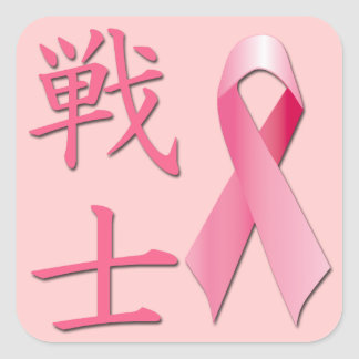 Life - Fighter Kanji - Breast Cancer Ribbon Square Sticker