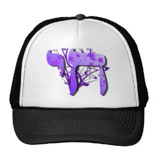 Life in Hebrew Trucker Hats
