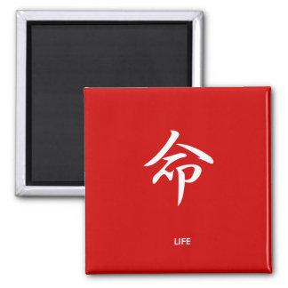 Life - Inochi Magnet