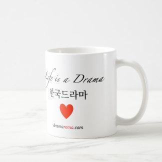 Life is a Drama - Drama Mug for Korean Drama Fans