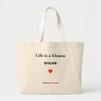 Life is a Drama - Tote bag