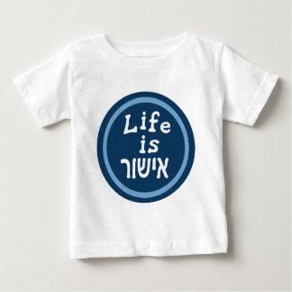 Life is good in Hebrew Baby T-Shirt