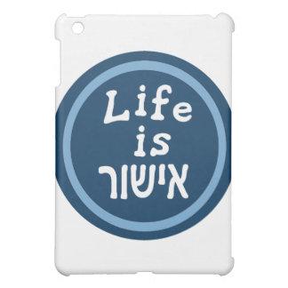 Life is good in Hebrew iPad Mini Cases