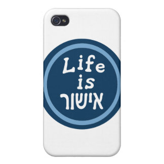 Life is good in Hebrew Cover For iPhone 4