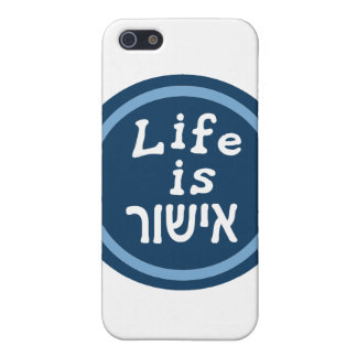 Life is good in Hebrew iPhone SE/5/5s Case