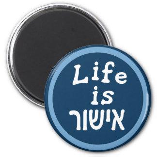 Life is good in Hebrew Magnet