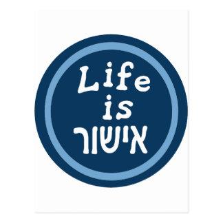Life is good in Hebrew Postcard