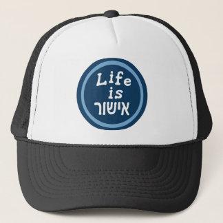 Life is good in Hebrew Trucker Hat