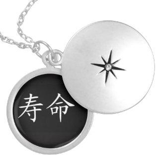 """Life"" Locket Necklace"