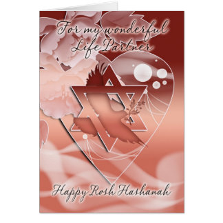 Life Partner - Rosh Hashanah - Dove - Flowers Cards
