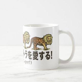 liger_japan_animals_2 coffee mug