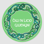 Light and Dark Green Circular Knotwork Classic Round Sticker