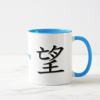 Light Blue Ringer Mug With Chinese Symbol For Hope