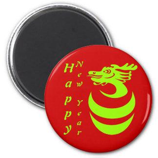 Light Green Dragon Custom Magnet
