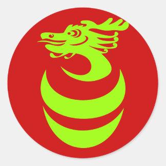 Light Green Dragon Custom Sticker