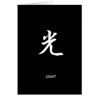 Light - Hikari Greeting Card