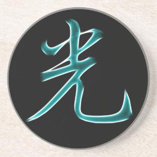 Light Japanese Kanji Symbol Coaster
