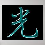 Light Japanese Kanji Symbol Print