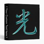 Light Japanese Kanji Symbol Vinyl Binders