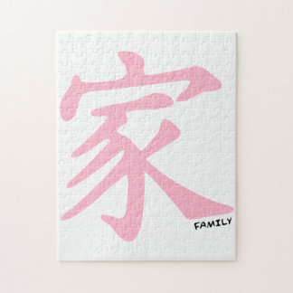 Light Pink Chinese Family Character Puzzles