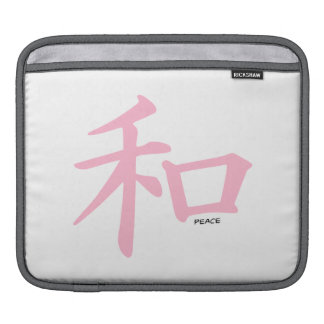 Light Pink Chinese Peace Sign Sleeve For iPads