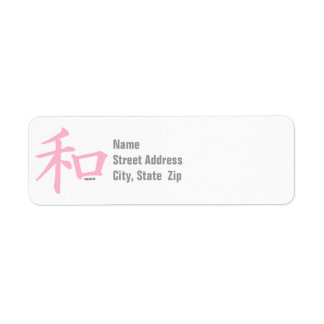 Light Pink Chinese Peace Sign Label