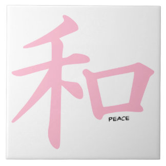 Light Pink Chinese Peace Sign Tile