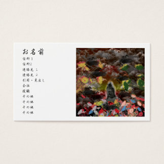 Lightly charmingly flower of four seasons business card