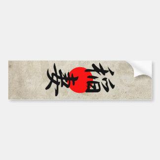 Lightning - Inazuma Bumper Sticker