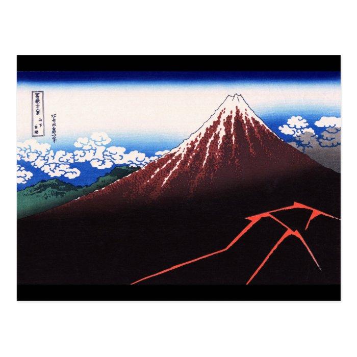 Lightning Storm Mt Fuji Hokusai Japanese Fine Art Postcard