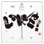 like bilingual japanese calligraphy kanji english same meanings japan graffiti 媒体 書体 書 いいね 漢字 和風