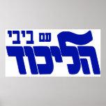 Likud con el poster de Bibi