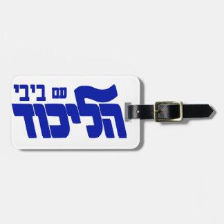 Likud With Bibi Travel Bag Tags