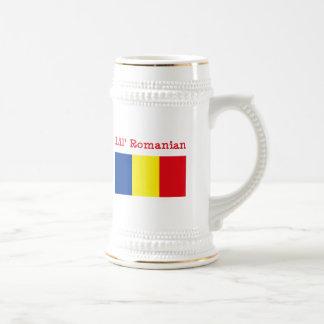 Lil' Romanian Mug