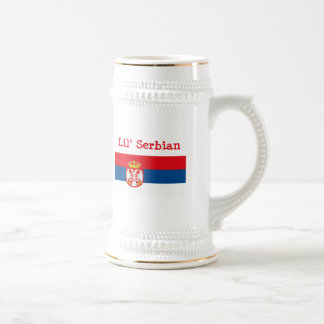 Lil' Serbian Mug