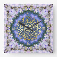 Lilac Love Blessings Arabic Calligraphy Wall Clock