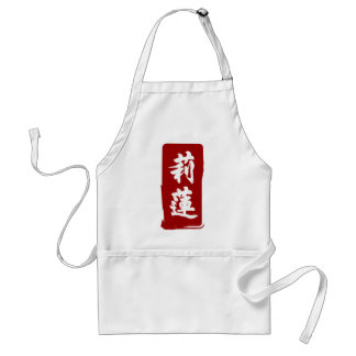 Lillian 莉蓮 translated to Chinese Adult Apron