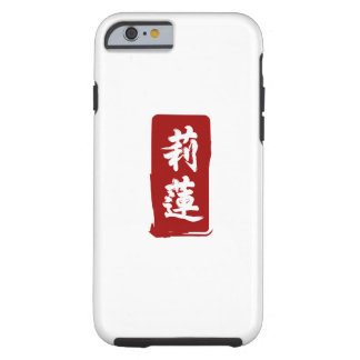 Lillian Translated to Beautiful Chinese Glyphs Tough iPhone 6 Case