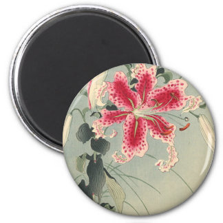 Lily and Butterflies by Ohara Koson 2 Inch Round Magnet
