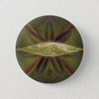 Lily Cocoon Nest Abstract Art Button
