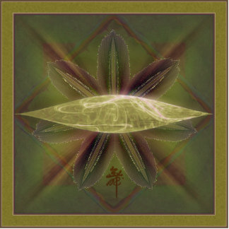 Lily Cocoon Nest Abstract Art Photo Cutout
