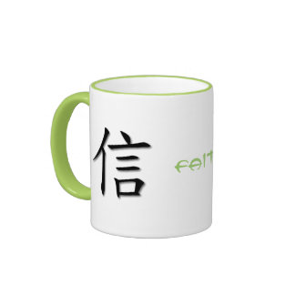 Lime Ringer Mug With Chinese Symbol For Faith