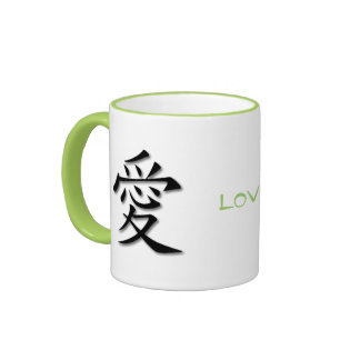 Lime Ringer Mug With Chinese Symbol For Love